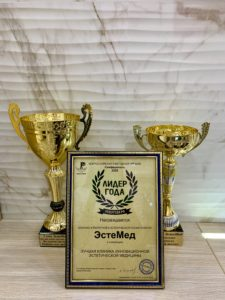 Награды клиники